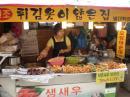 View The Zuid Korea Album